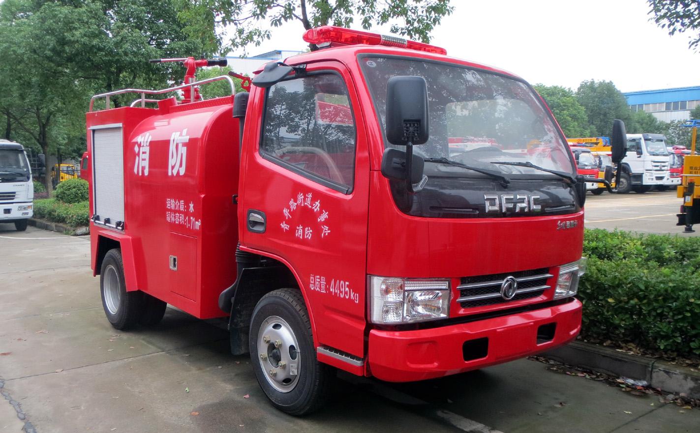 东风2吨消防洒水车
