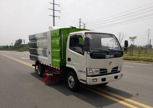 HYS5041TSLE5型扫路车