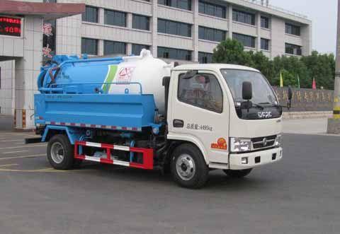 XZL5040GQW5型清洗吸污车