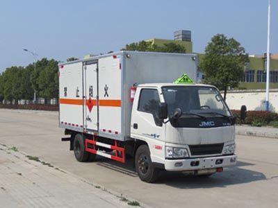 JDF5060XRYJ5型易燃液体厢式运输车