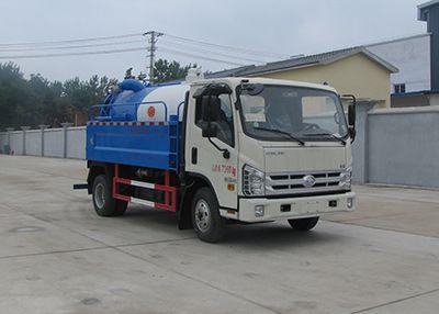 SZD5073GQWB5型清洗吸污车