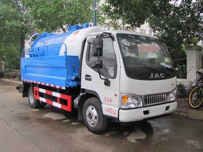 SZD5041GQWHF5型清洗吸污车