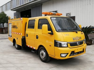 JDF5041XXHE6型救险车