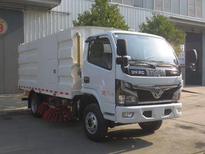 JDF5070TSLE6型扫路车