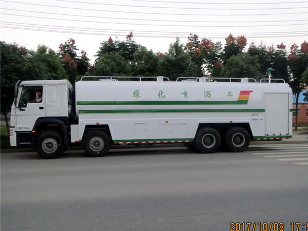重汽豪沃 25吨万博官网网页版登录